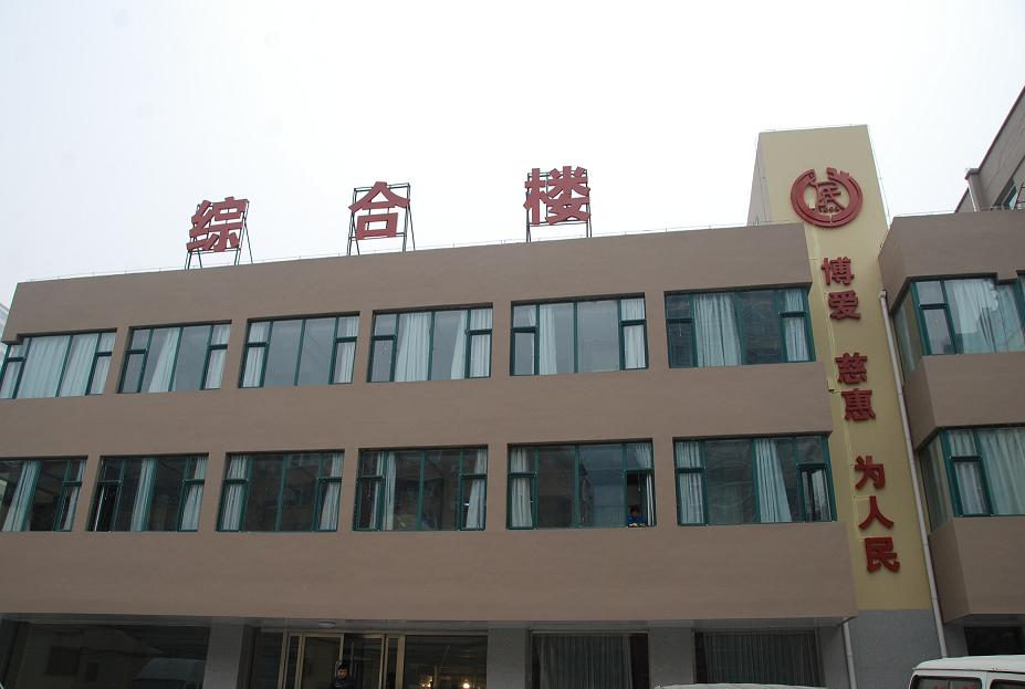 后努力考入青岛大学,专业是泌尿外科