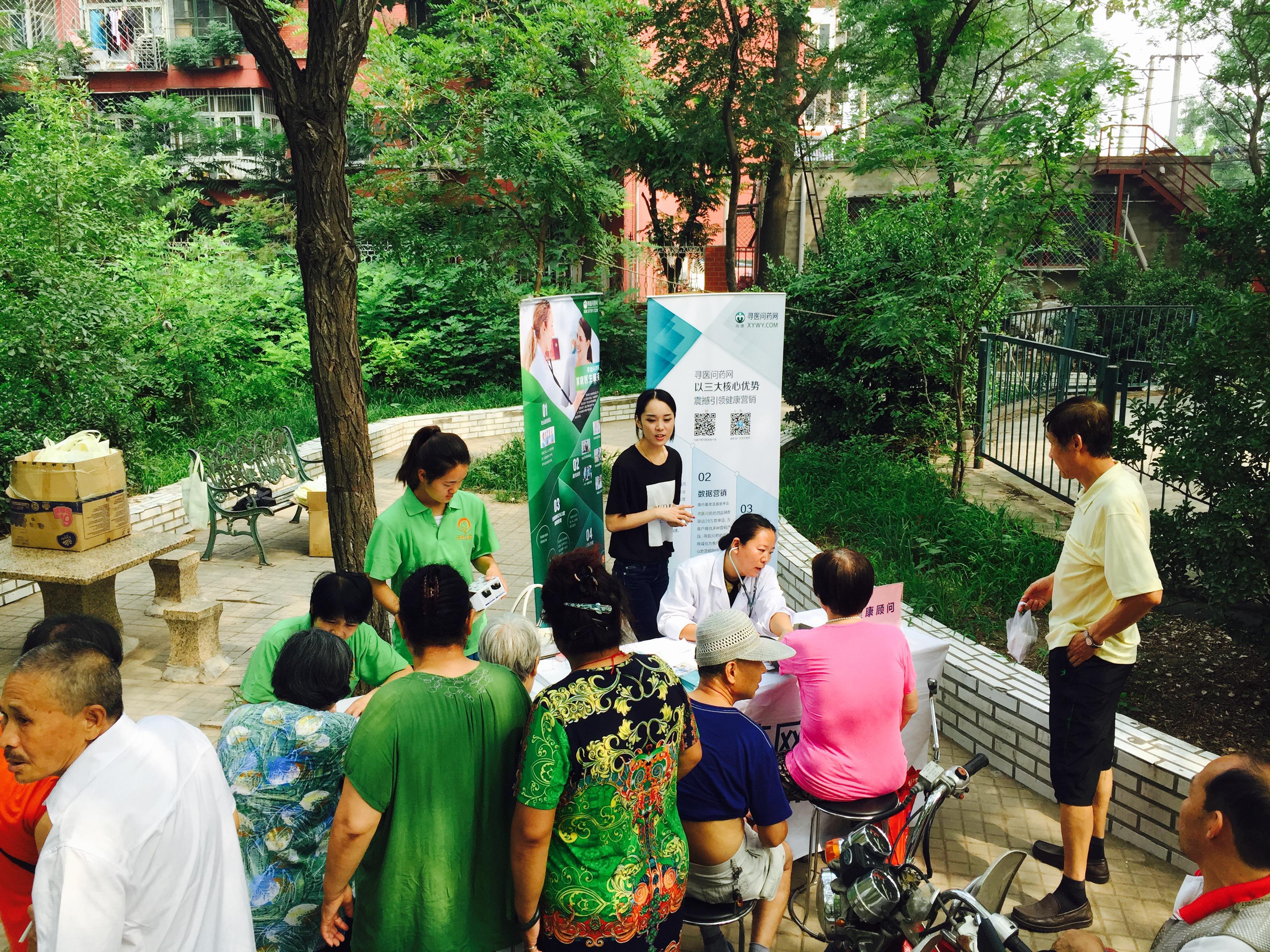 不一会儿社区广场上聚满了前来咨询的居民,他们有序的排着队伍,耐心的等待。