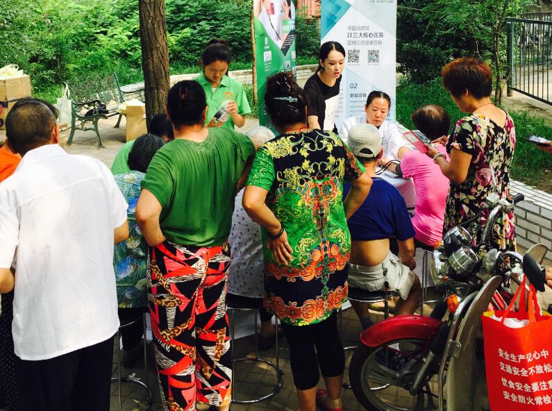 寻医问药网的健康知识普及活动会一直进行,居民们称寻医问药网真正是老百姓的需要的健康平台。