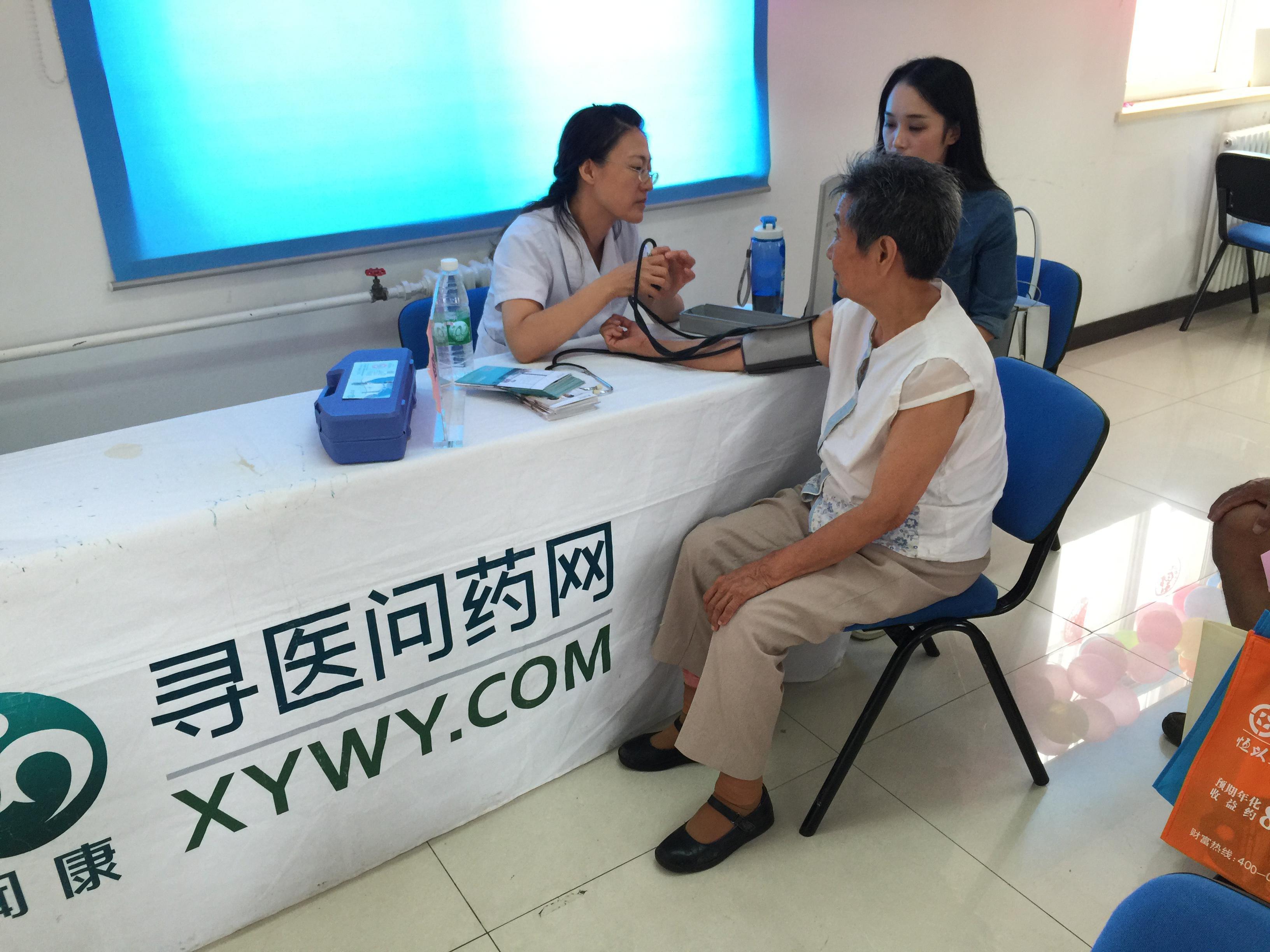 不知不觉的活动接近尾声,寻医问药网家庭医生做好最后一位前来居民的健康咨询。