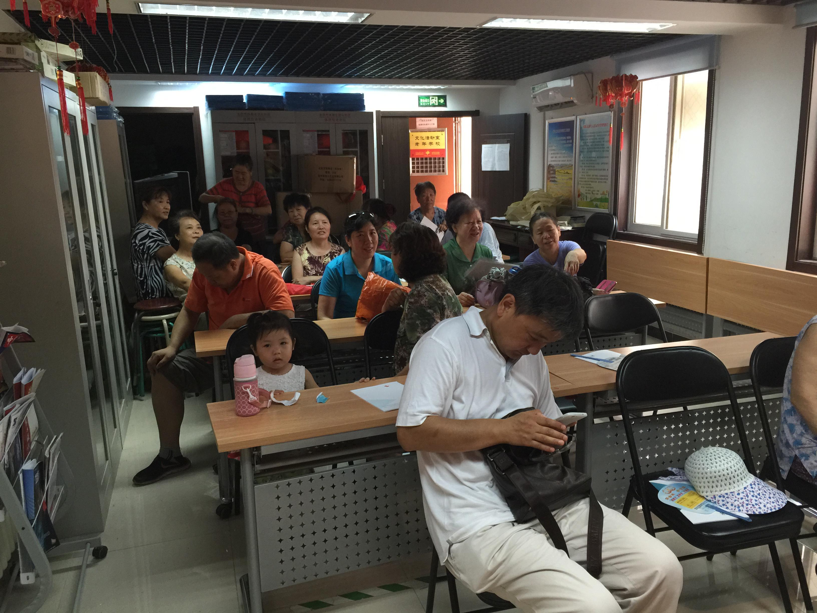 健康咨询开始前居民耐心等待并扫xywy问医生公众号。